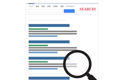 リスティング・ディスプレイ広告運用 - Yahoo!スポンサードサーチ