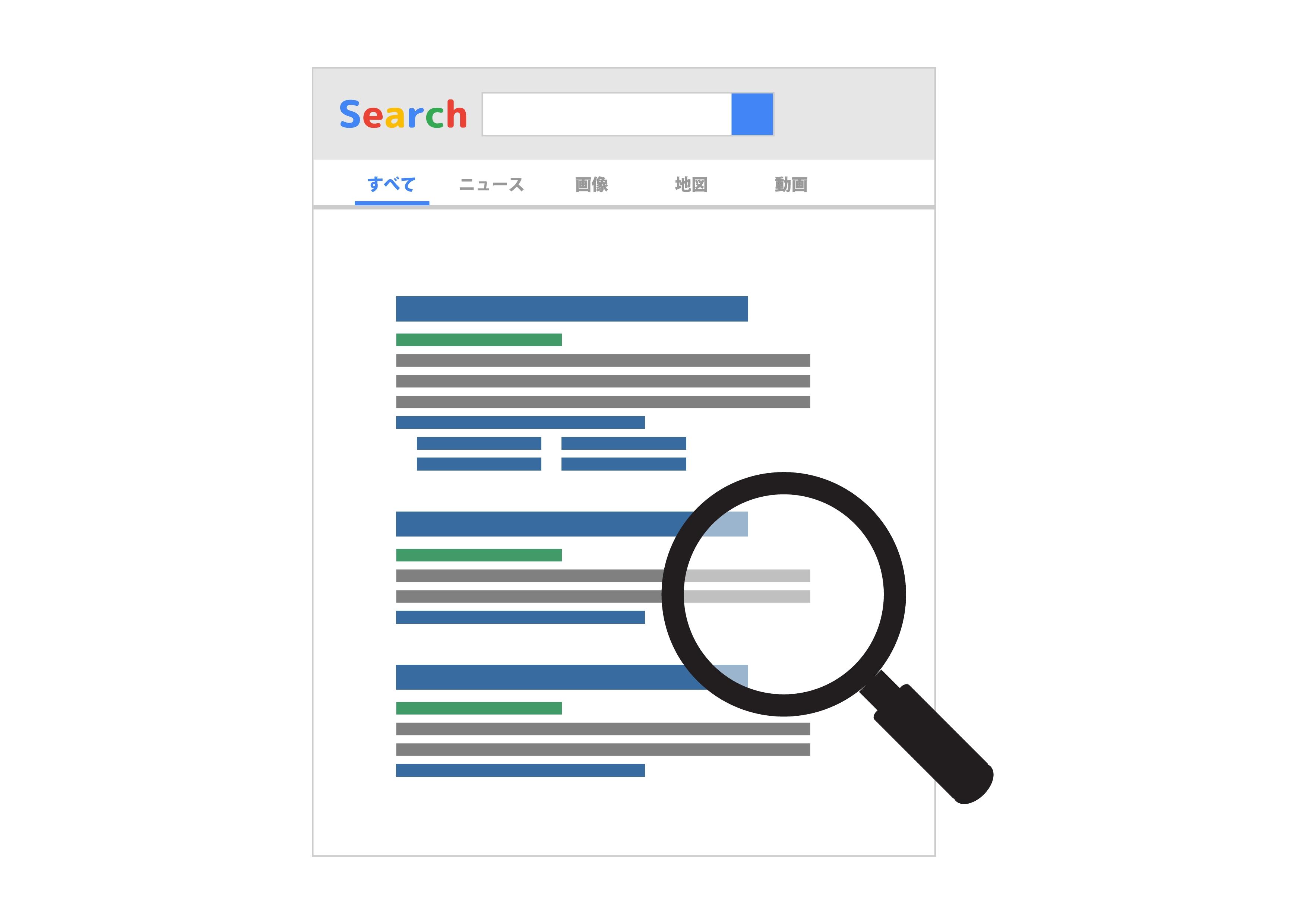 Googleの検索エンジンのイメージ