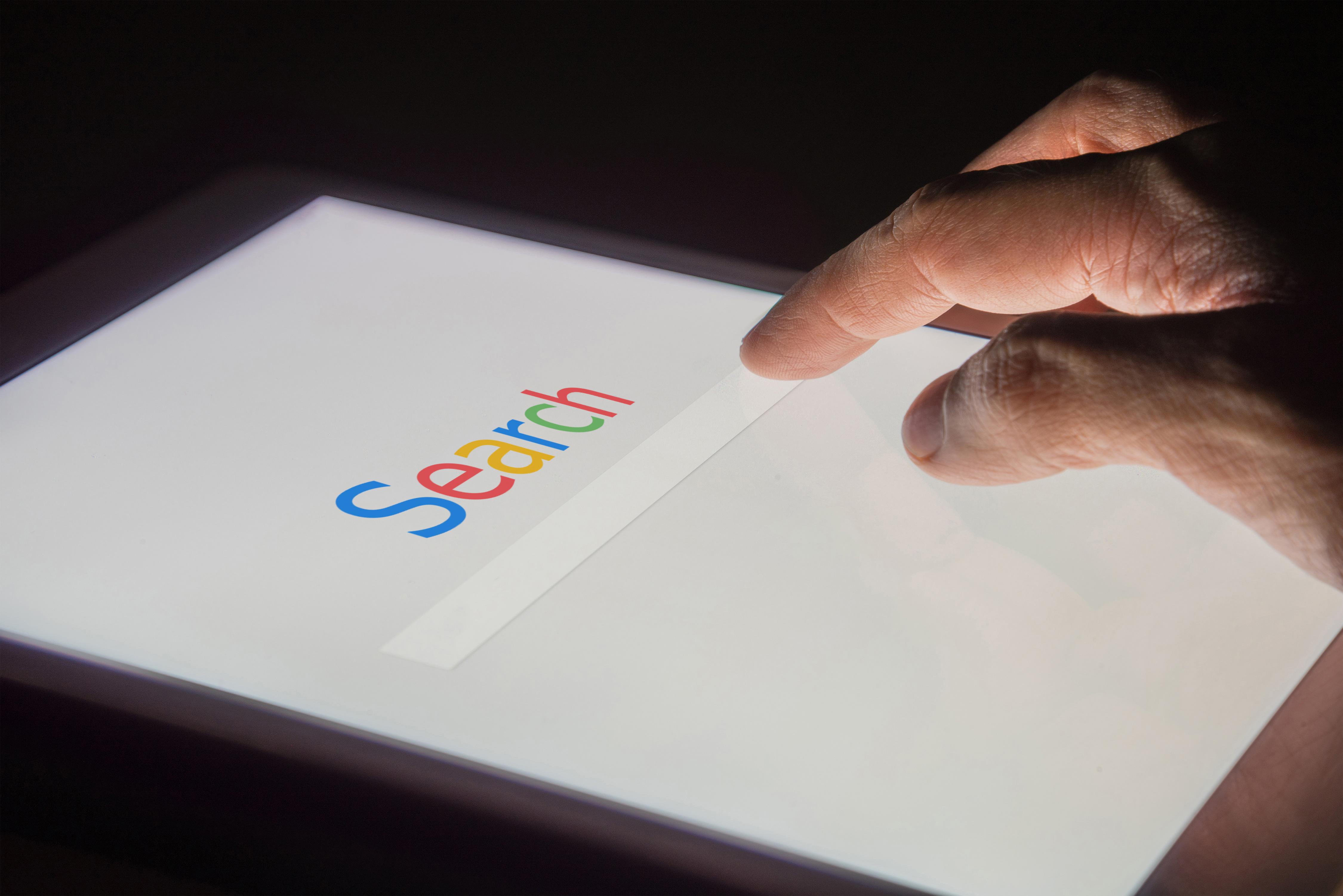 検索エンジンの検索窓