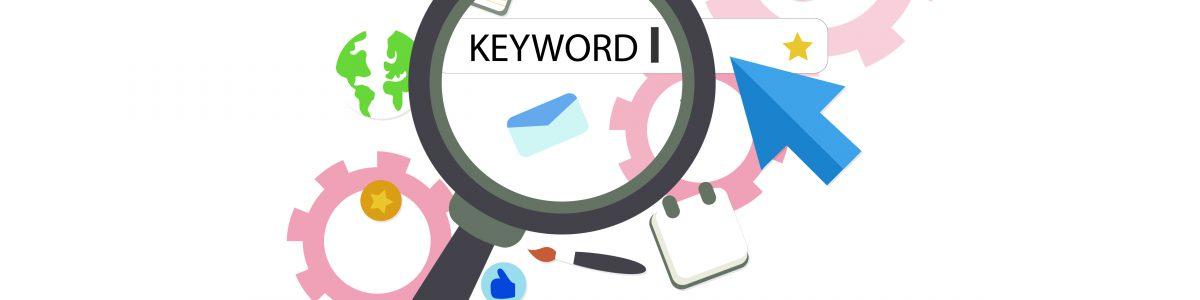 キーワードを見つけるイメージ