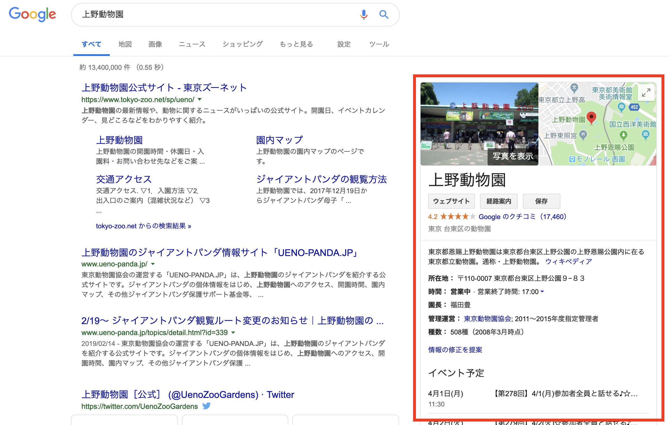 ナレッジパック_検索サンプル