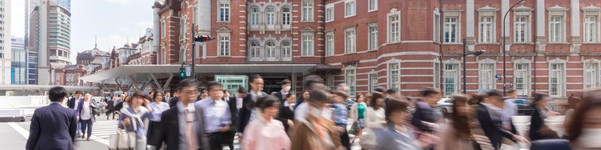 東京駅と人
