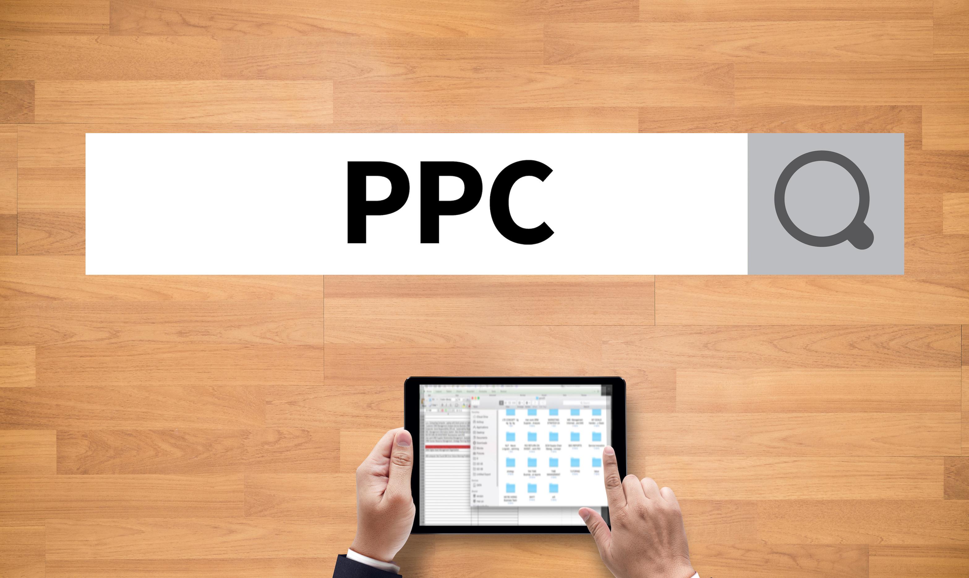 PPCと書かれた検索窓