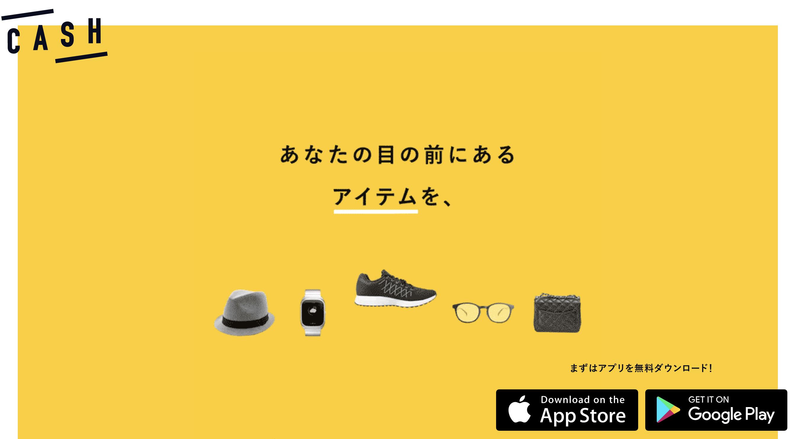 CASH(キャッシュ)_動画背景