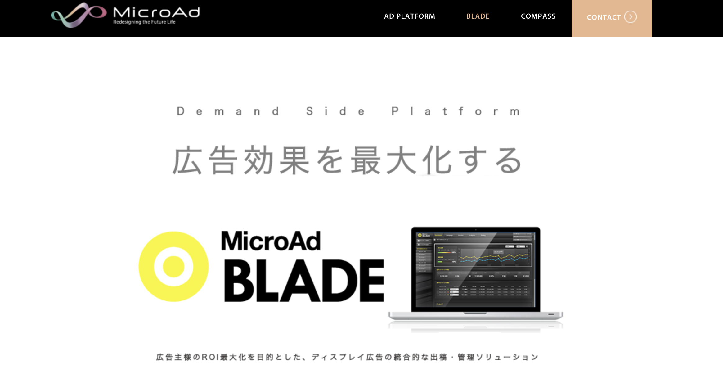 DSP_MicroAd BLADE