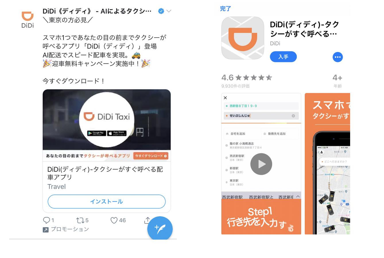 ビデオアプリカード_サンプル
