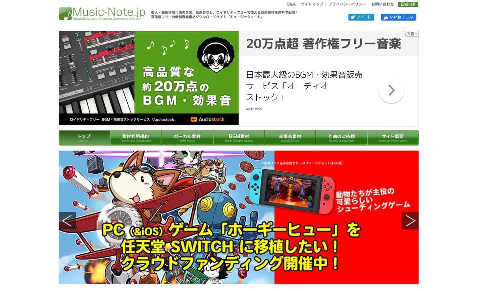 Music-Note.jp(ミュージックノート)