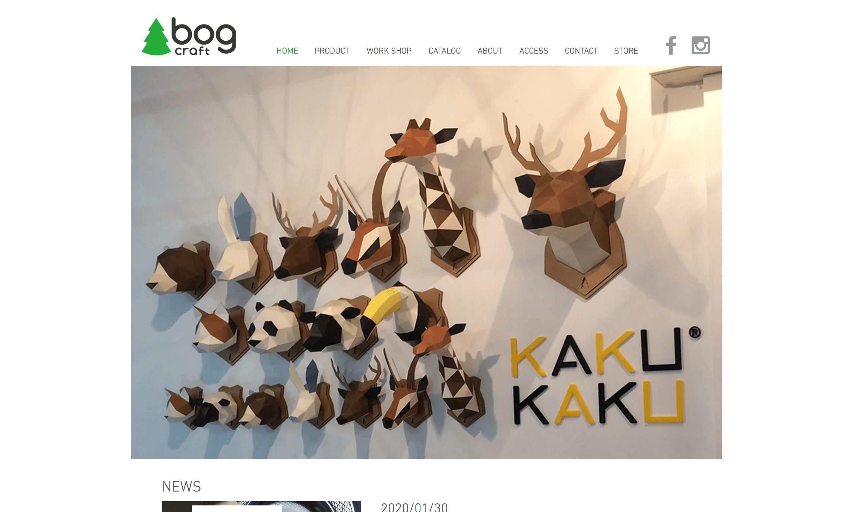 bog craft (ボグクラフト)